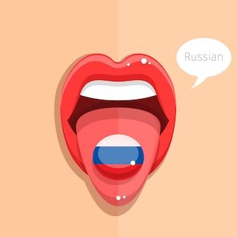 Concetto di lingua russa. lingua russa lingua bocca aperta con bandiera russa, volto di donna. illustrazione di design piatto. Vettore Premium