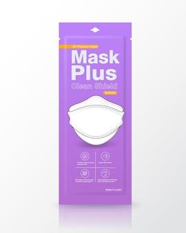 Maschere mediche di imballaggio viola bustina 3d shapemockup isolato su sfondo bianco
