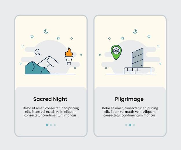 Modello di onboarding delle icone della notte sacra e del pellegrinaggio per l'illustrazione vettoriale della progettazione dell'applicazione dell'interfaccia utente dell'interfaccia utente mobile