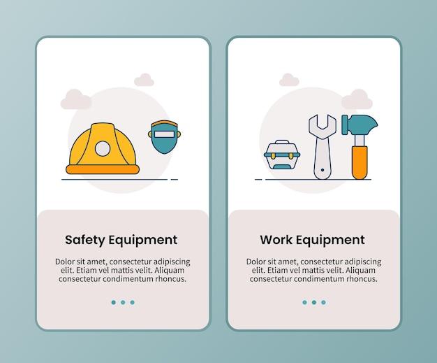 Campagna di attrezzature di lavoro per le attrezzature di sicurezza per l'onboarding del modello di app mobili