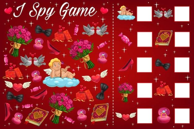 I bambini di san valentino spio pagina del libro di puzzle