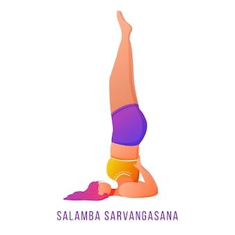 Illustrazione piana di salamba savargasana. spalle supportate. caucausian donna che fa yoga in abbigliamento sportivo arancione e viola. allenamento, fitness. personaggio dei cartoni animati isolato su priorità bassa bianca