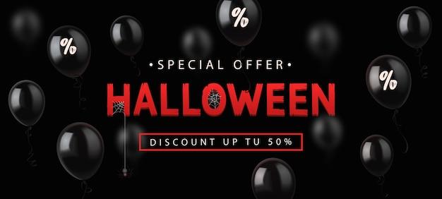 Banner di vendita per la vacanza di halloween con scritte su sfondo nero con palloncini.