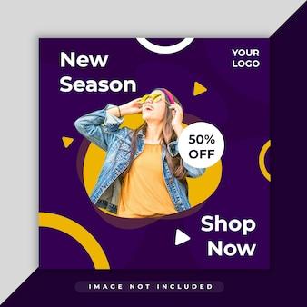 Banner di vendita per modello di post di social media