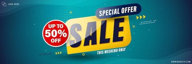 Design del modello di banner di vendita, vendita speciale fino al 50% di sconto.