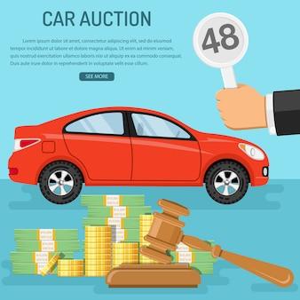 Automobile di vendita al modello web dell'asta