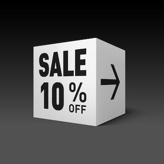 Cubo di vendita
