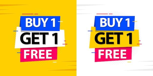 Modelli di banner di progettazione di vendita. paghi 1 prendi 1 illustrazione gratis