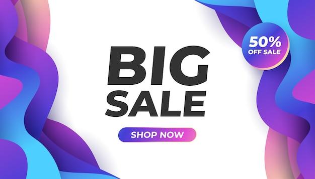 Modello di disegno dell'insegna di sconto di vendita. banner promozionale con grande offerta speciale di vendita con forme liquide colorate