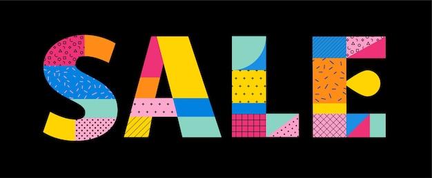 Poster di vendita con disegno geometrico colorato di memphis, segno di saldi estivi e banner