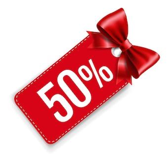 Tag di prezzo di vendita con sfondo bianco isolato con maglia di gradiente, illustrazione vettoriale