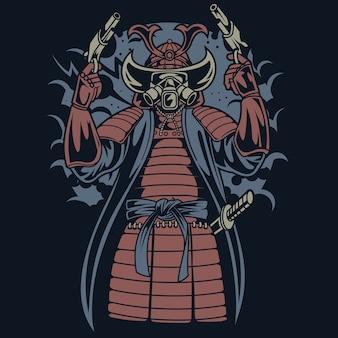 Samurai apocalypse