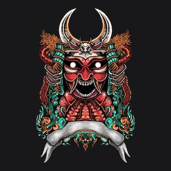 Illustrazione di abbigliamento samurai