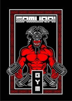 Palestra samurai
