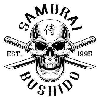 Teschio samurai con katana. il testo è sul livello separato. (versione per sfondo bianco)