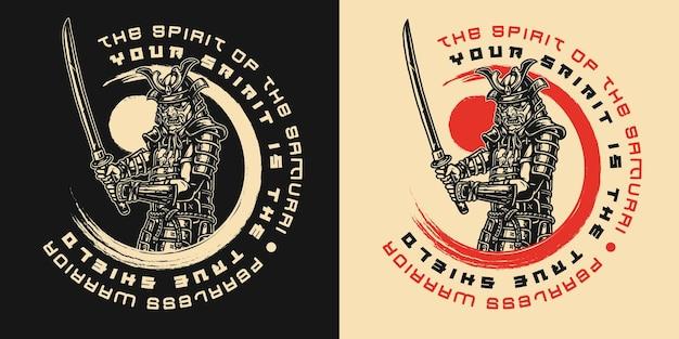 Samurai vintage stampa monocromatica con scritte e guerriero giapponese che tiene la katana su sfondo scuro