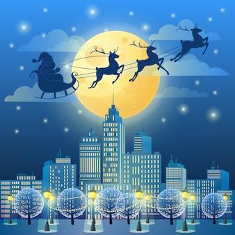 Santa slitta al chiaro di luna