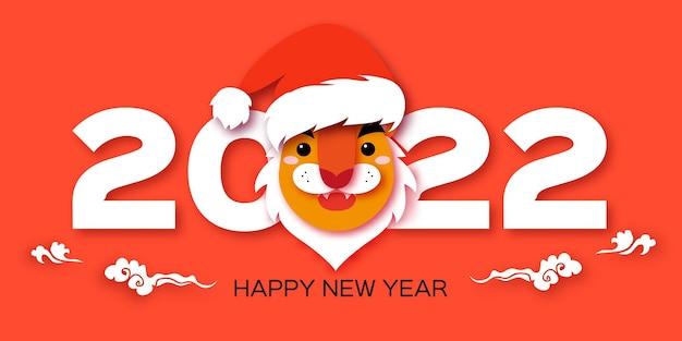 Santa tigre. simpatico stile di taglio della carta animale. zodiaco cinese, calendario cinese. vacanze invernali. felice anno nuovo e periodo natalizio.