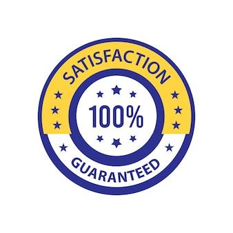 Soddisfazione garantita design del badge di fiducia