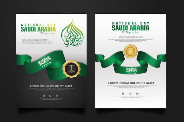 Modello di felice giornata nazionale arabia saudita con calligrafia araba.