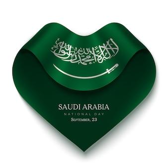 Sfondo della festa nazionale dell'arabia saudita