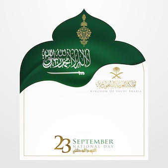 Festa nazionale dell'arabia saudita nel 23 settembre disegno vettoriale biglietto di auguri con bella bandiera