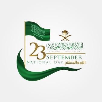 Festa nazionale dell'arabia saudita il 23 settembre