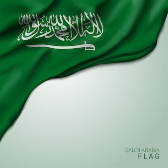 Bandiera sventolante arabia saudita