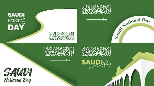 Vettore dell'illustrazione del fondo di festa nazionale saudita. banner web della giornata nazionale dell'arabia saudita