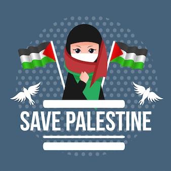 Salva l'illustrazione della palestina