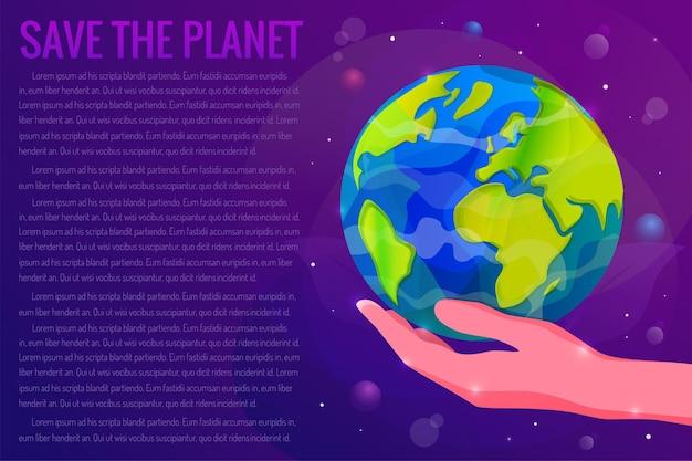 Salvare l'illustrazione del concetto di pianeta terra pianeta terra su una mano umana
