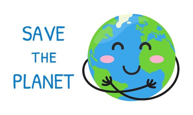 Salva il pianeta eco concetto di protezione ambientale la terra felice e carina si abbraccia per la giornata della terra