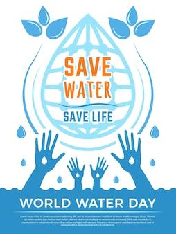 Risparmiare acqua. il liquido dell'acqua cade l'immagine di concetto del manifesto di sanità per il giorno dell'acqua.