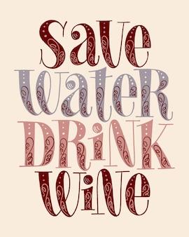 Risparmiare acqua bere vino scritte a mano tipografia vintage vettoriale