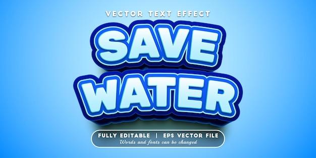 Salva l'effetto del testo dell'acqua, stile di testo modificabile