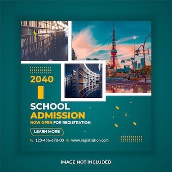 Disegno del modello di banner di ammissione alla scuola