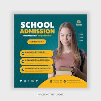 Modello di banner post instagram per l'ammissione alla scuola per l'istruzione sui social media