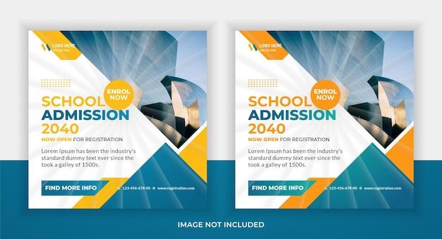 Educazione per l'ammissione alla scuola social media post e design del modello di banner web