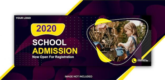 Copertina facebook di ammissione alla scuola e banner modello web