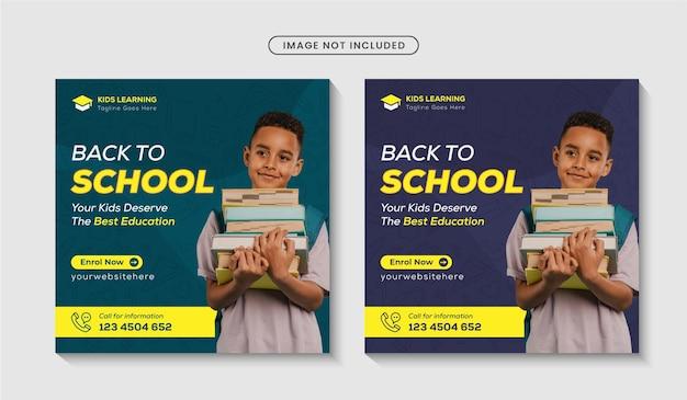 Ammissione alla scuola instagram post o ritorno a scuola social media web banner template design