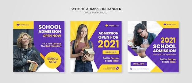 Modello di post instagram di ammissione alla scuola per banner di promozione delle scuole medie e superiori