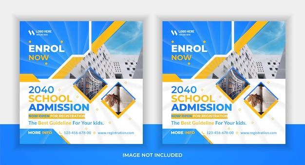 Design del modello di banner per social media di marketing per l'ammissione alla scuola