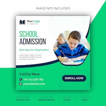 Design di banner per post di ammissione alla scuola