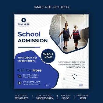 Progettazione post ammissione alla scuola
