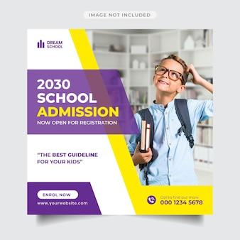 Post di instagram promozionale per l'ammissione alla scuola e modello di banner