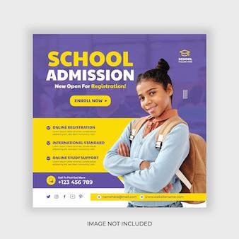Design di banner per social media per l'ammissione alla scuola