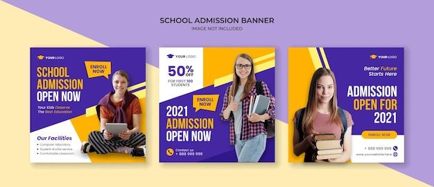 Modello di post instagram social media di ammissione alla scuola