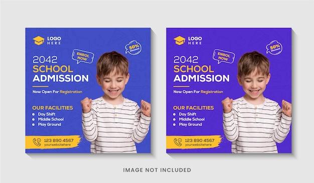 I social media di ammissione alla scuola pubblicano o tornano a scuola banner web template design premium vector