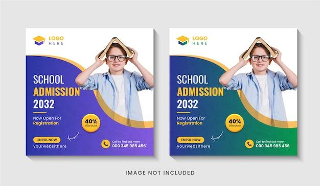 Post sui social media di ammissione alla scuola o ritorno a scuola modello di banner web o design di volantino quadrato