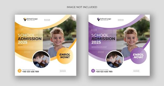 Modello di banner quadrato post social media di ammissione alla scuola